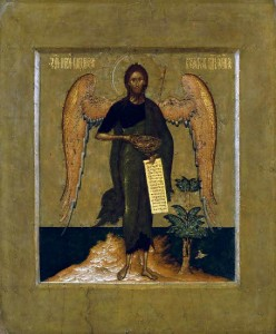Saint John's Eve:  Saint John the Baptist Icon